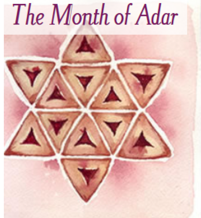When Adar Enters Joy Increases The Talmud Tells Us Most Months On Hebrew Calendar Contain Special Days But Is Itself A Time
